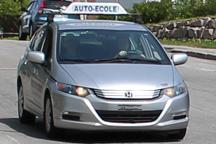 front ecole conduite